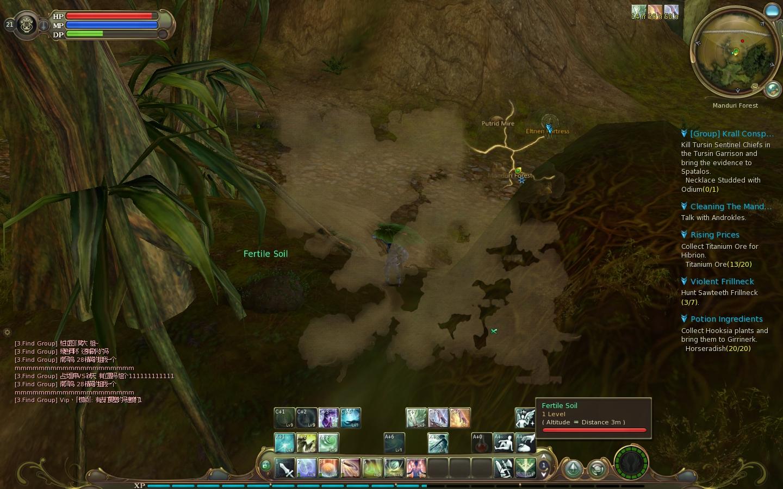 Aion0001 - Fertile Soil - The Gem of Hope quest