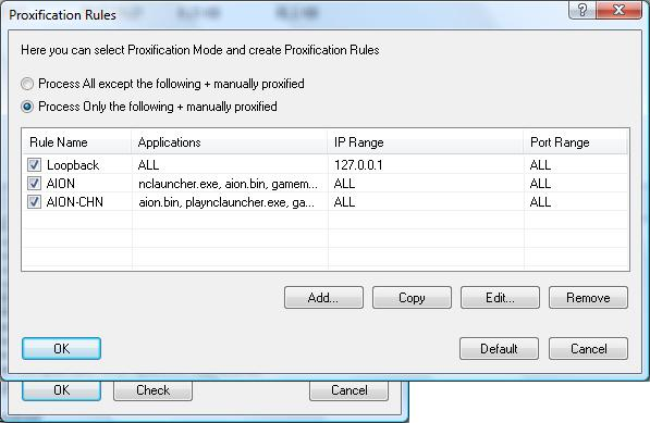 proxifier-ss-0002