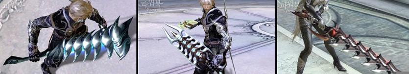 aion-extend-weapons-banner