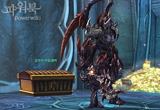 aion-fortinst-chest