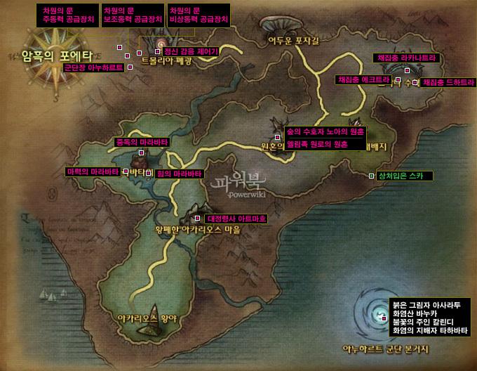 Map DP