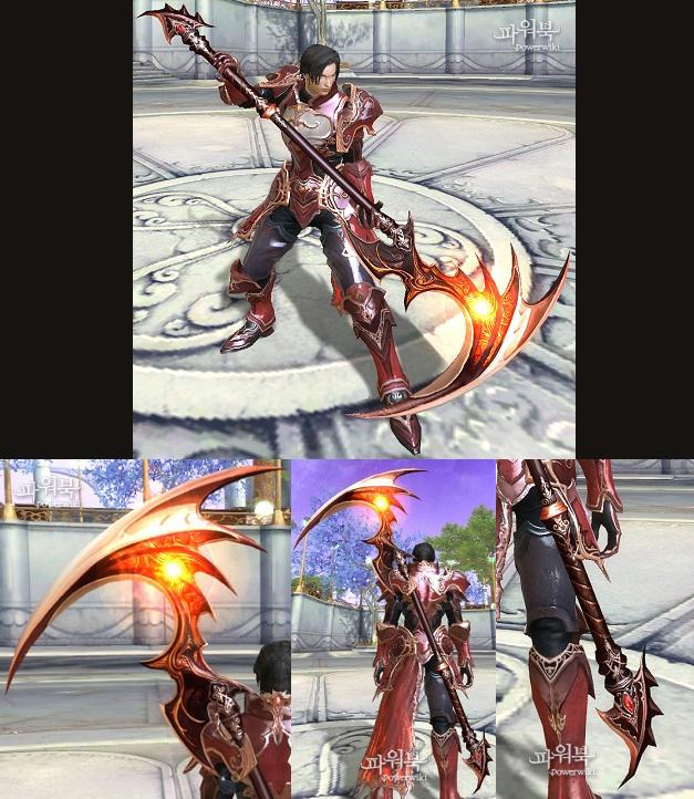 P3 Tahabata's Spear