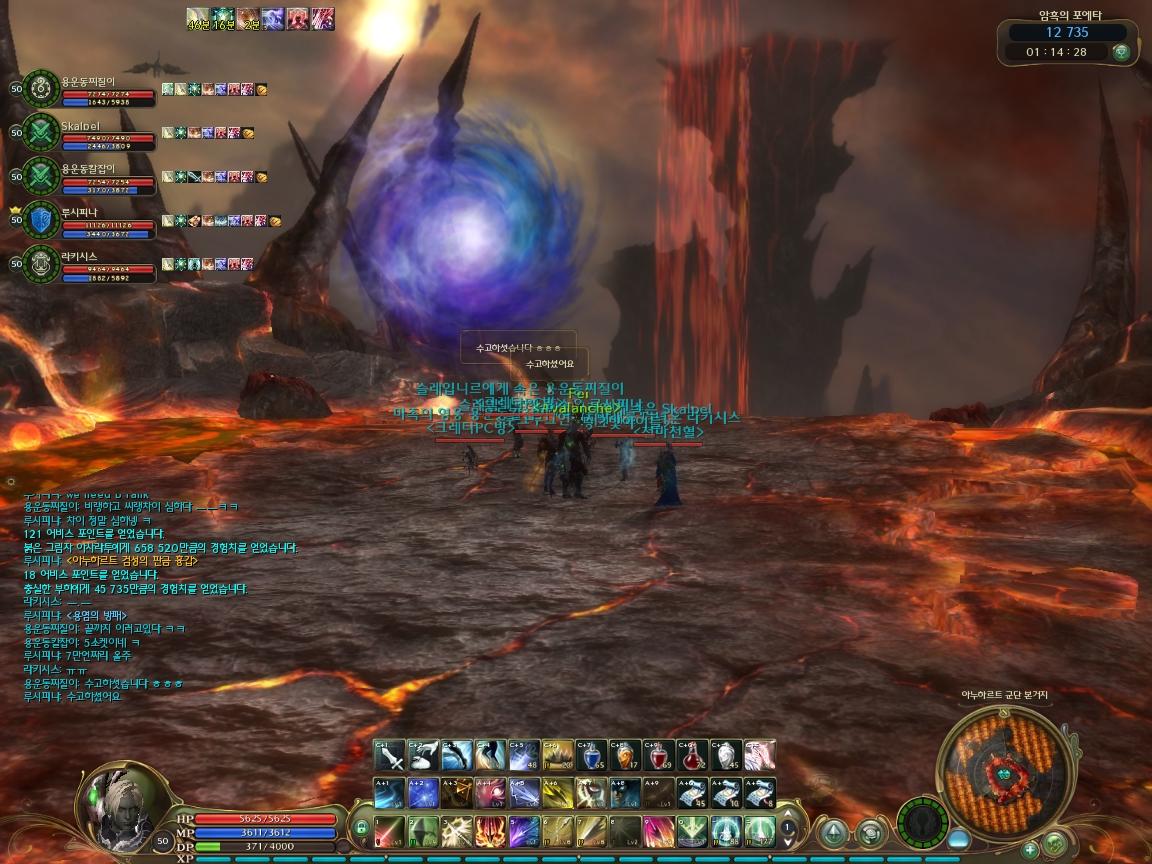 portal he